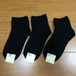 tutuanna - チュチュアンナ 黒ソックス 靴下3点セット