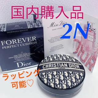 Dior - 【完売品】【激レア】Dior クッションファンデ
