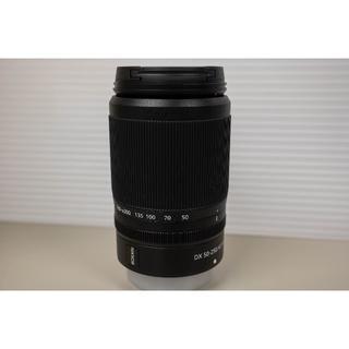 Nikon - 【未使用】ニコン NIKKOR Z DX 50-250mm f/4.5-6.3