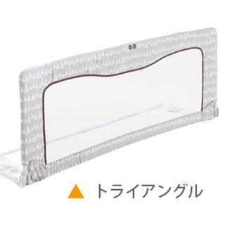 日本育児 - ベッドフェンス