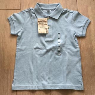 MUJI (無印良品) - MUJI ポロシャツ 90