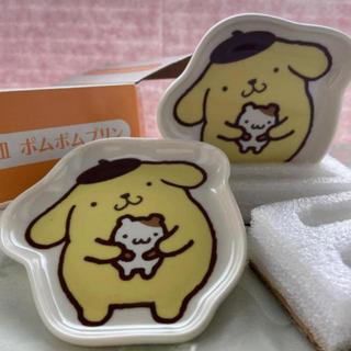 ポムポムプリン - ★レア★新品未使用 非売品 ポムポムプリン 豆皿 小皿2枚セット サンリオくじ