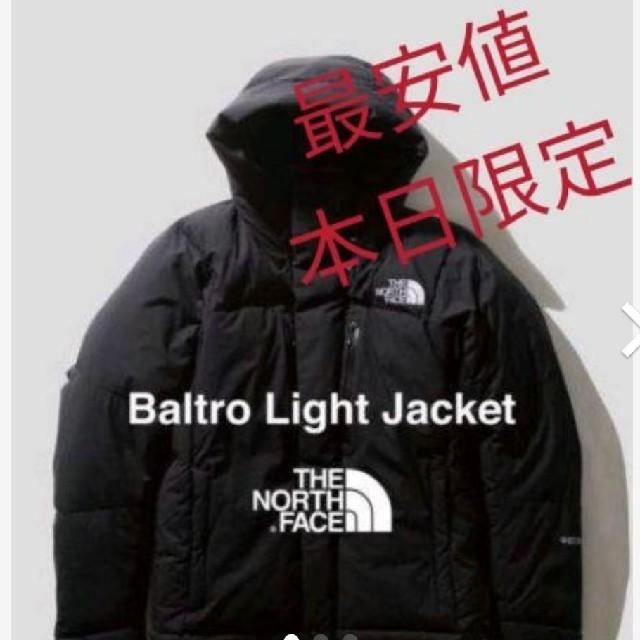 THE NORTH FACE(ザノースフェイス)のThe North Face  Baltro Light Jacket 2019 メンズのジャケット/アウター(ダウンジャケット)の商品写真
