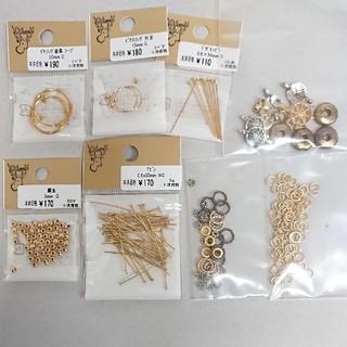 キワセイサクジョ(貴和製作所)のアクセサリーパーツ ゴールド シルバー セット(各種パーツ)