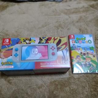 Nintendo Switch - 新品セット★任天堂スイッチライト本体ザシアン・ザマゼンタ+あつまれどうぶつの森
