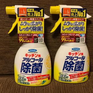 アース製薬 - アルコール除菌 本体2個セット