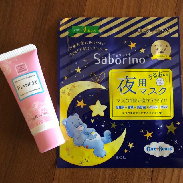 FIANCEE(フィアンセ)のFIANCEE ハンドクリーム 20g コスメ/美容のボディケア(ハンドクリーム)の商品写真