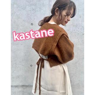 Kastane - kastane ❤︎ BACKあきクロップドニット 新品 ブラウン【¥6050】