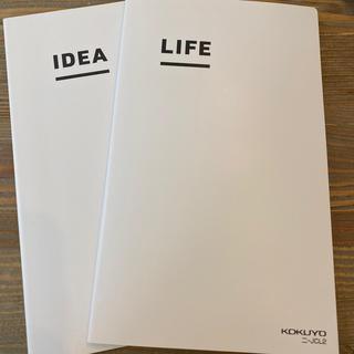 コクヨ(コクヨ)のジブン手帳 IDEA LIFE ノート(カレンダー/スケジュール)