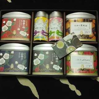 椿宗善 紅茶 お茶