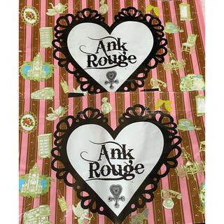 Ank Rouge - アンクルージュ ショッパー 2枚