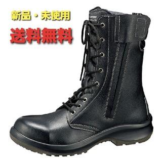 ミドリアンゼン(ミドリ安全)の【新品・未使用】安全靴 ミドリ安全 JIS規格S種 26.5cm prm230f(その他)