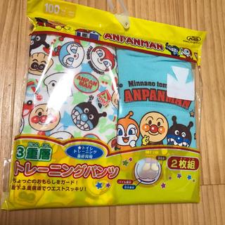 アンパンマン - 新品未使用 アンパンマン    3重層トレーニング 2枚組 100cm ブルー