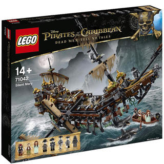 Lego - レゴ(LEGO)パイレーツオブカリビアン サイレントメアリー号 71042