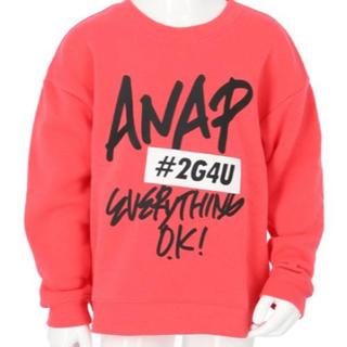 アナップキッズ(ANAP Kids)の新品 アナップキッズ 手書きトレーナー (Tシャツ/カットソー)