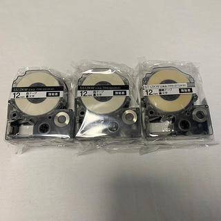キングジム - テプラ テープ3個セット