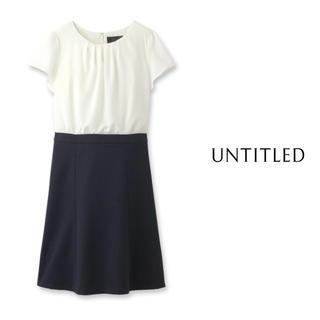 UNTITLED - アンタイトル♡上品切り替えワンピース