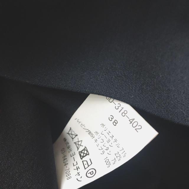 Drawer(ドゥロワー)のヨーコチャンネイビーバックリボンワンピースyokochan入園入学に レディースのワンピース(ひざ丈ワンピース)の商品写真