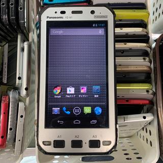 パナソニック(Panasonic)の【無保証】Panasonic FZ-X1 法人モデル(スマートフォン本体)