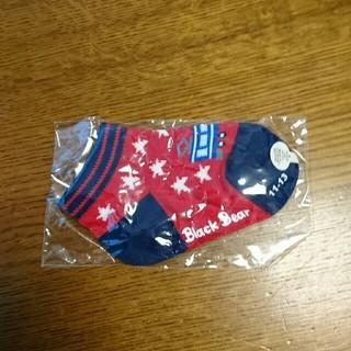 mikihouse - ミキハウス 靴下 新品