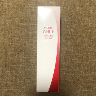 アスタリフト(ASTALIFT)の【未使用】アスタリフト ホワイト エマルジョン(美白乳液)(乳液/ミルク)