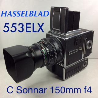 ハッセルブラッド 553ELX/Sonnar 150mm f4/A12