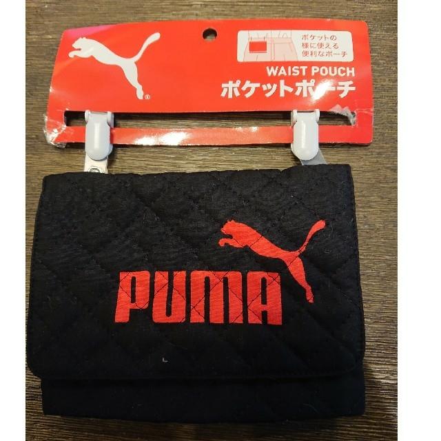 PUMA(プーマ)の新品 PUMA ポケットポーチ キッズ/ベビー/マタニティのこども用バッグ(その他)の商品写真