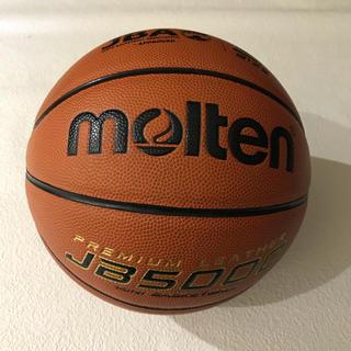 molten - molten バスケットボール 5号 モルテン