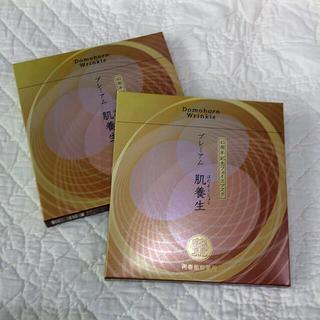 再春館製薬所 - ドモホルンリンクル  プレミアム 肌養生 2箱セット