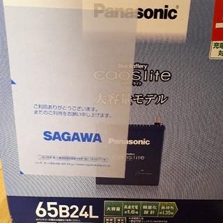 パナソニック(Panasonic)のタイガー様専用【カオスライトCL】 パナソニック N-65B24L/CL(汎用パーツ)