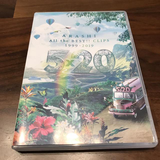 嵐(アラシ)の美品!嵐 DVD エンタメ/ホビーのDVD/ブルーレイ(ミュージック)の商品写真