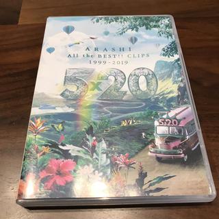 嵐 - 美品!嵐 DVD