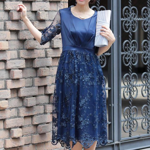 AIMER(エメ)のドレス ネイビー L レディースのフォーマル/ドレス(ミディアムドレス)の商品写真