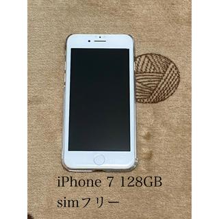 iPhone - iPhone7 128GB simフリー シルバー 訳あり 6s se 8 xs
