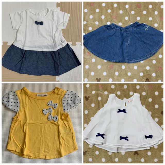WILL MERY(ウィルメリー)の2点で500円にします!タンクトップ 90センチ キッズ/ベビー/マタニティのキッズ服女の子用(90cm~)(Tシャツ/カットソー)の商品写真