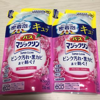 カオウ(花王)の3月中値下げ!バスマジックリン アロマローズの香り 詰め替え 2点セット(洗剤/柔軟剤)