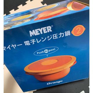 マイヤー(MEYER)の*最終値下げ*MEYER 電子レンジ圧力鍋(鍋/フライパン)