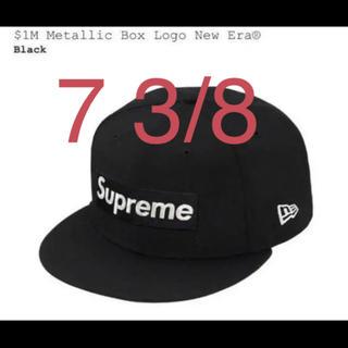 Supreme - Supreme new era シュプリーム 20SS $1M 黒 新品