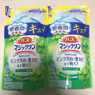 カオウ(花王)の3月中値下げ!バスマジックリン グリンハーブの香り 詰め替え 2点セット(洗剤/柔軟剤)