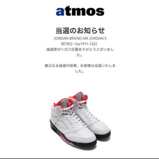 ナイキ(NIKE)のatmos当選 Nike Air Jordan 5 firered スラムダンク(スニーカー)