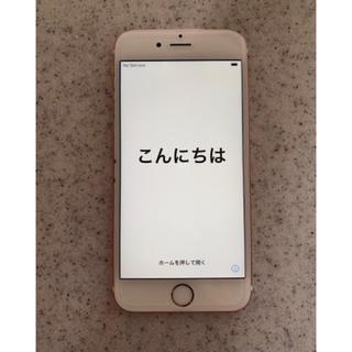 iPhone - iPhone6s 32GB 本体