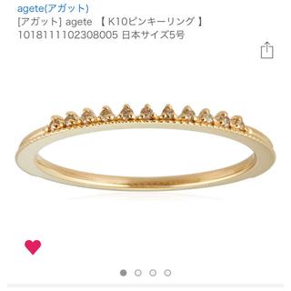 agete - agete✨K10 ダイヤモンドピンキーリング3号