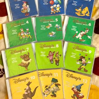 Disney - DWEワールドファミリーCD12枚セットSTORY and songs book