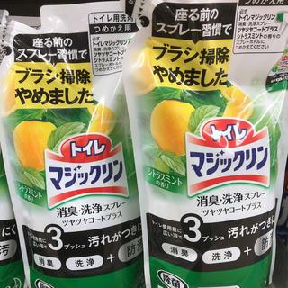 カオウ(花王)の3月中値下げ!トイレマジックリン シトラスミントの香り 詰め替え 2点セット(洗剤/柔軟剤)