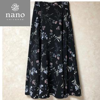 nano・universe - ナノユニバース★美品★花柄ロングスカート