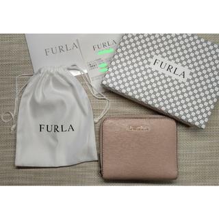 Furla - FURLA バビロン ラウンドジップ 二つ折り財布