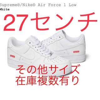 Supreme - Supreme Nike Air Force 1 Low White  27