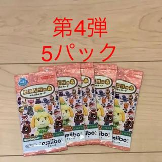 任天堂 - 【5パック】amiiboカード 第4弾 あつまれどうぶつの森