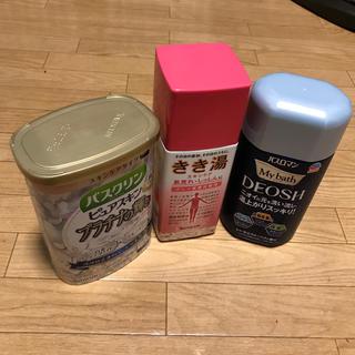 アースセイヤク(アース製薬)の入浴剤3点セット(入浴剤/バスソルト)