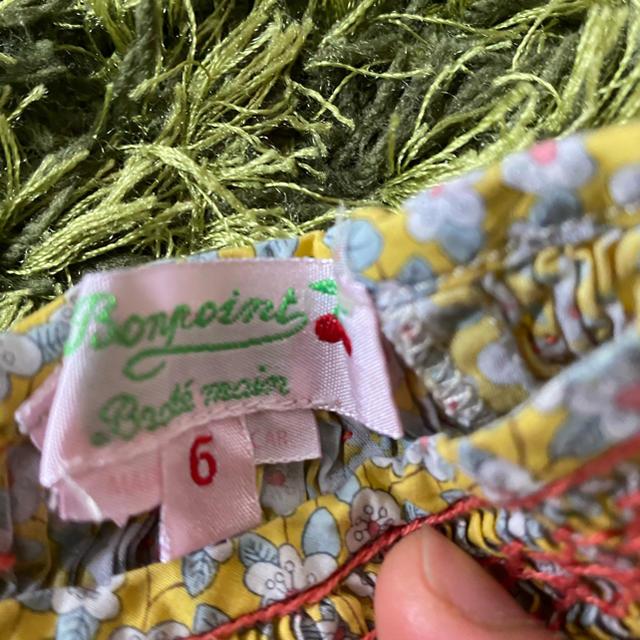 Bonpoint(ボンポワン)のボンポワン 6Aブラウス キッズ/ベビー/マタニティのキッズ服女の子用(90cm~)(ブラウス)の商品写真